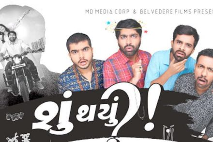 Shu Thayu Gujarati Movie Full HD Download