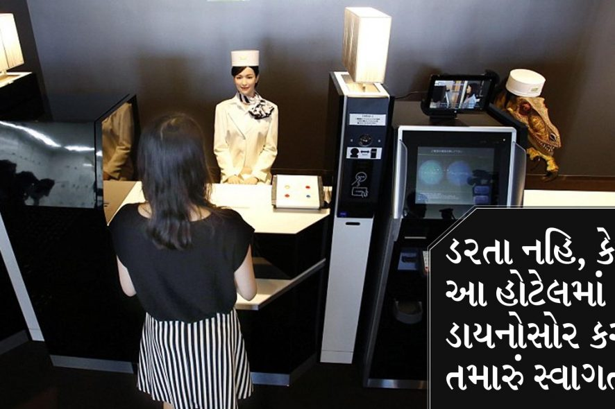 Japanese hotel staffed by ROBOTS features